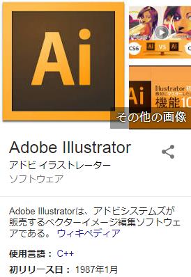 Illustrator 固まる