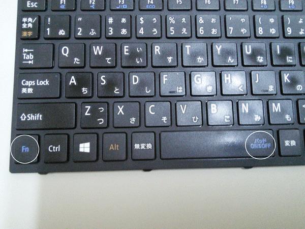 文字入力がおかしい、キーボード交換して!