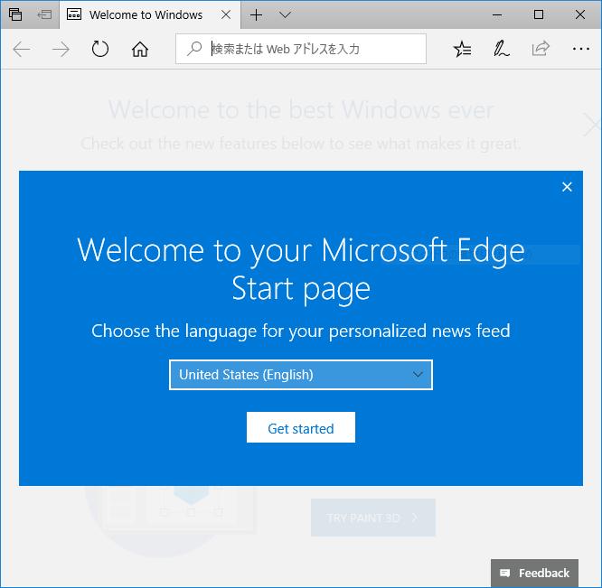 Windows 10 の更新ができない(7から1803アップグレード終了)