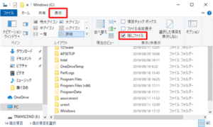 アイコンが白くなる IconCacheファイルの場所