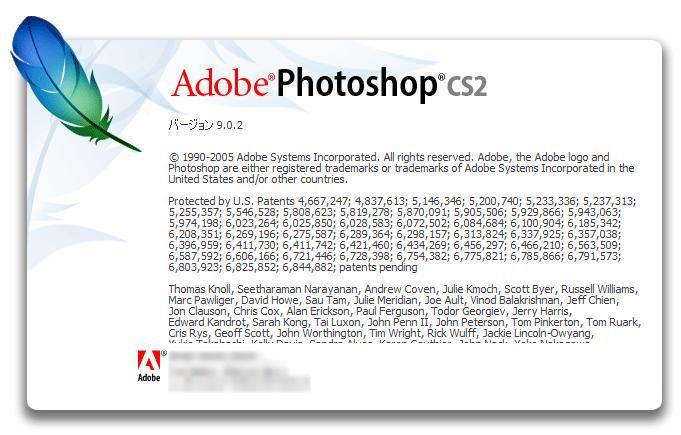 PhotoshopCS2 が Windows10で起動しない 解決