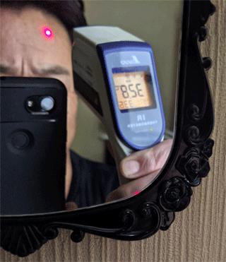 体表面温度チェック-体温ではない