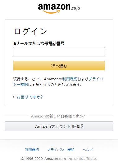 お支払い方法の情報を更新|Amazon