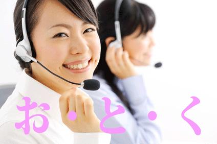 NTT 転用ー>NTTとの解約です!注意