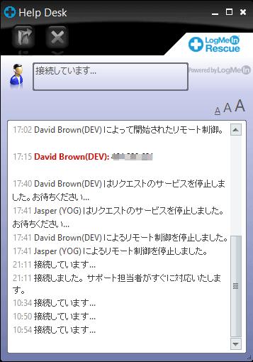 LogMein123.com 外国人PCサポートに悪用されている