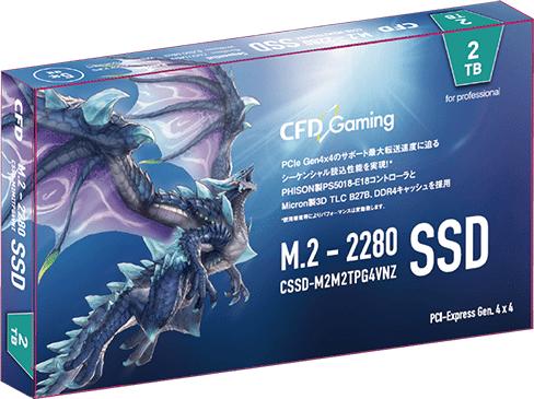 PCIe Gen.4 x4対応 M.2SSD | Read 7000 MB/s