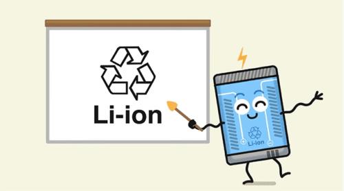 リチウムイオン電池が爆発するのは|廃棄は?