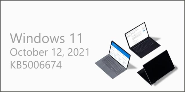 Windows11 最初の更新プログラムKB5006674出る